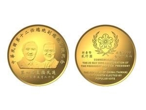 2008中華民國第十二任總統副總統就職紀念金幣1盎司