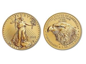 2021美國鷹揚金幣1盎司(第二版)