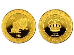 1997丁丑牛年紀念金幣0.5盎司