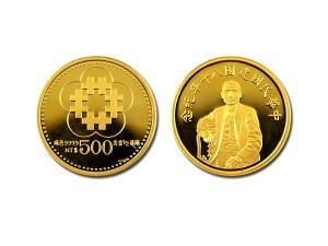 民國80年中華民國建國八十年紀念金幣0.5盎司