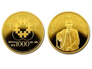 民國80年中華民國建國八十年紀念金幣1盎司