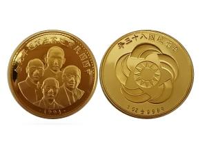 中國國民黨建黨一百週年紀念金幣1oz