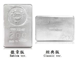 炫麗銀條20兩平裝版(.999)