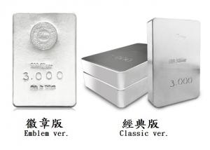 炫麗銀磚3公斤平裝版(.999)