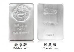 炫麗銀磚1公斤平裝版(.999)