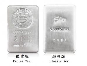 炫麗銀條20兩平裝版(.9999)