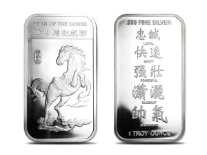 2014美國生肖馬年銀條1盎司