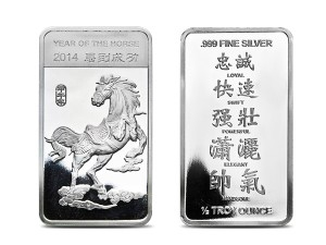 2014美國生肖馬年銀條0.5盎司