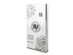 炫麗銀磚50盎司寶雞紀念版(.999)