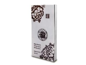 炫麗銀磚50盎司瑞犬紀念版(.999)
