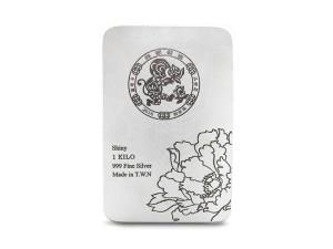 炫麗銀磚1公斤祥猴紀念版(.999)