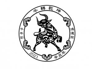 炫麗銀磚50盎司豐牛紀念版(.999)