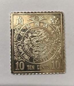 蟠龍郵票銀鑄錠0.5盎司
