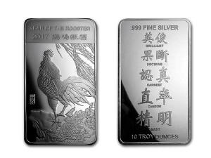 2017美國生肖雞年銀條10盎司