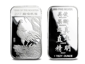 2017美國生肖雞年銀條1盎司