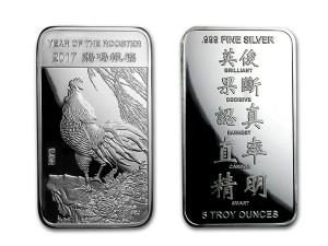 2017美國生肖雞年銀條5盎司