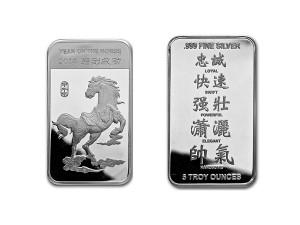 2014美國生肖馬年銀條5盎司