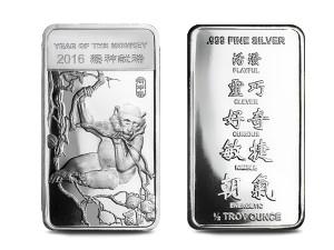 2016美國生肖猴年銀條0.5盎司