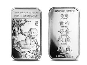 2016美國生肖猴年銀條1盎司