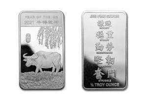 2021美國生肖牛年銀條0.5盎司
