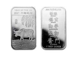 2021美國生肖牛年銀條1盎司