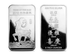 2015美國生肖羊年銀條5盎司
