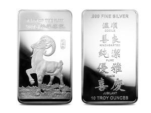 2015美國生肖羊年銀條10盎司