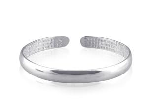 銀手環-圓弧光面梵文心經