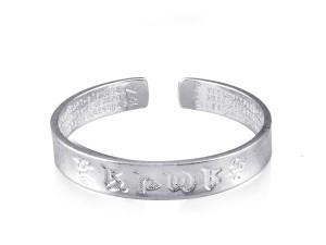 銀手環-C型梵文心經30g