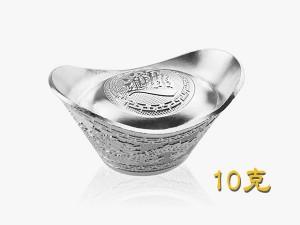空心銀元寶10克-福袋