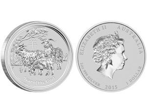 2015澳洲生肖羊年銀幣1盎司(系列II)