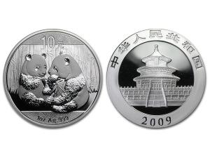 2009中國熊貓銀幣1盎司