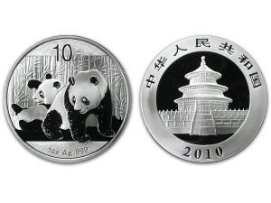 2010中國熊貓銀幣1盎司