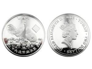 2005中央造幣廠乙酉雞年銀幣1盎司(無盒)
