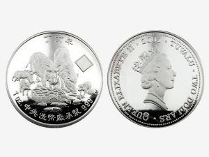 2007中央造幣廠丁亥豬年銀幣1盎司(無盒)
