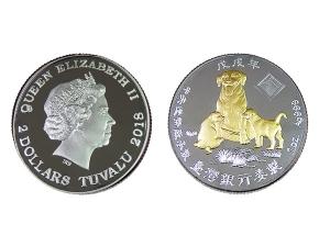 2018中央造幣廠戊戌狗年銀幣1盎司(鍍金版)