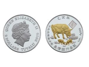 2019中央造幣廠己亥豬年銀幣1盎司(鍍金版)