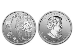 2014加拿大五福臨門銀幣1盎司