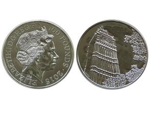 2015英國大笨鐘銀幣2盎司