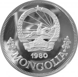 1980蒙古國際兒童年珍藏幣