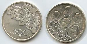 1980比利時500法郎150週年獨立紀念幣
