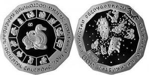 2014哈薩克生肖馬年珍藏幣