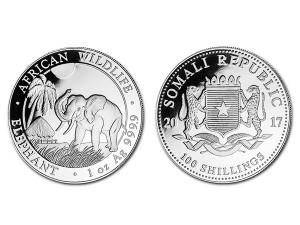 2017索馬利亞非洲象銀幣1盎司