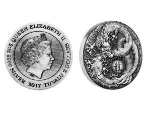 2017澳洲祥龍吐珠高浮雕仿古銀幣2盎司