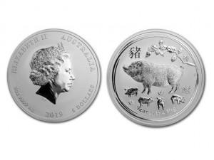 2019澳洲生肖豬銀幣5盎司(系列II)
