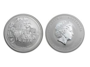 2015澳洲生肖羊年銀幣1盎司(系列II-獅王加鑄)