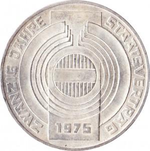 1975奧地利國家條約二十周年珍藏幣