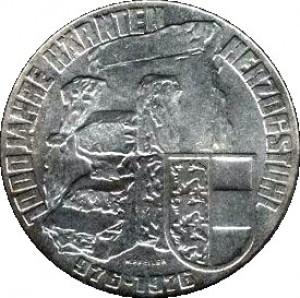 1976奧地利克林西亞公國千禧珍藏幣