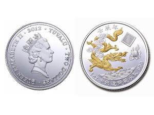 2012中央造幣廠壬辰龍年銀幣1盎司(鍍金版)