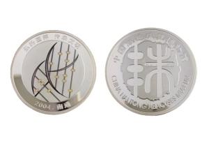 中國南宮珠算博物館紀念銀章1盎司
